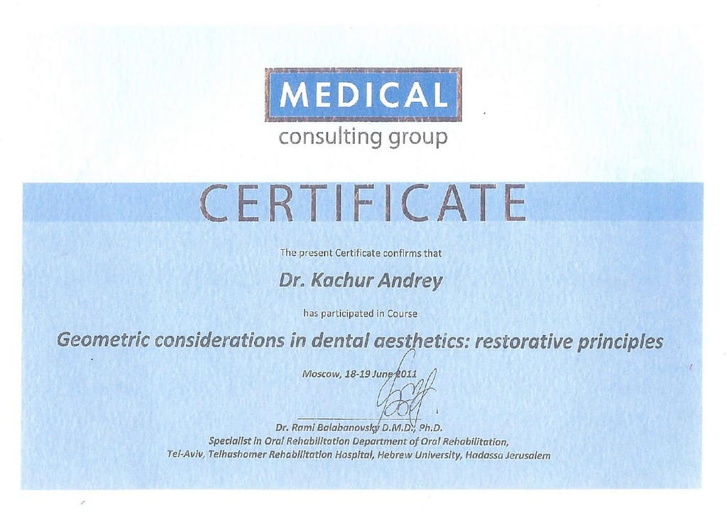 2011_06_18-19_Kachur_A_geometric-considerations-in-dental-aesthetics-restorative-principles.jpg